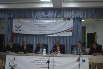 """والي سيدي بوزيد يشرف على جلسة عمل حول انطلاق برنامج """" إرادة """""""
