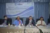 """والي سيدي بوزيد على افتتاح ندوة صحفية حول """" مشروع شاركنا لدعم الشّباب و تمكين المجتمعات المحلّية """""""