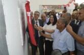 السّيدة ماجدولين الشّارني وزيرة شؤون الشّباب و الرّياضة في زيارة إلى ولاية سيدي بوزيد